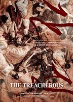 The treacherous f2c3d993 boxcover