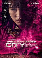 The nightless city 5a0fe69a boxcover
