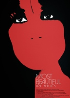 Most beautiful island 20746447 boxcover